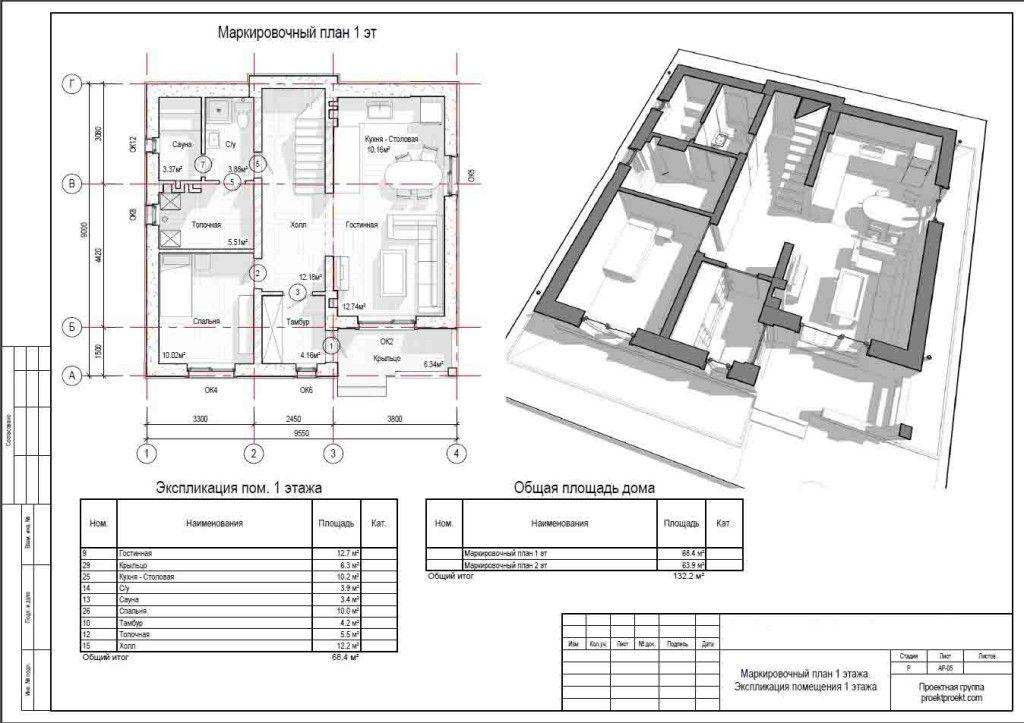 Projektowanie prywatnego domu